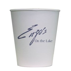 12 Oz. Insulated Paper Cups - The 500 Line